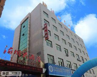 海川大酒店