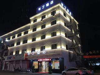 布丁酒店(新昌大佛寺店)