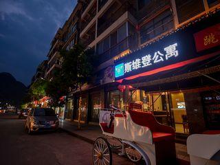 途家斯维登公寓(凤凰古城店)