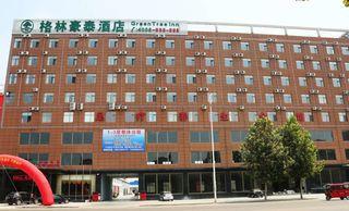 格林豪泰商务酒店(廊坊霸州胜芳国际家具博览城南店)
