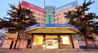 7天连锁酒店(泰安汽车站店)(原交通宾馆)