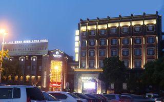 吴越乾门大酒店