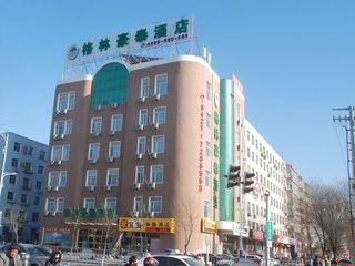 格林豪泰商务酒店(朝阳汽车站店)