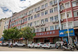 TOWO上品酒店(仙居店)