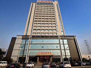 维也纳智好酒店(镇江丹阳市政府店)