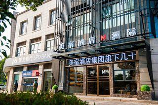 M·S美宿洲际酒店(宜兴店)