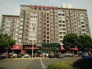 星侨尚品酒店(九江火车站店)