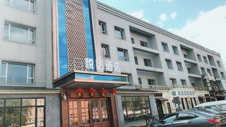 悦达假日品质酒店