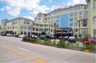 萍乡榕港国际大酒店