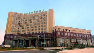 大悟金色华府国际酒店