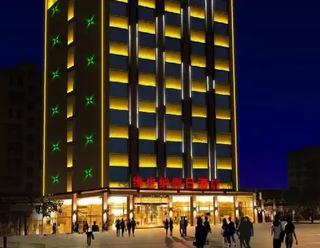 新宁县维也纳假日酒店