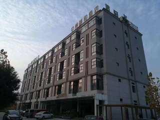 中州颐和酒店(睢县丹尼斯城市广场店)