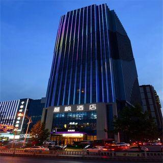 麗枫酒店(临沂沂南君悦购物中心店)