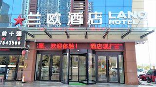 兰欧酒店(菏泽东明城乡客运站店)
