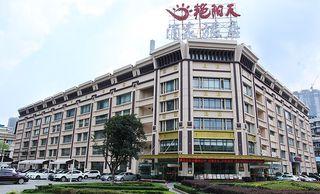 艳阳天时尚旅店(荆州沙市北京东路店)