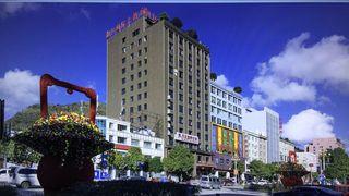 湘江国际酒店