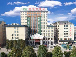 维也纳酒店(邵阳新宁崀山店)