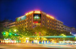迪拜八星酒店(红豆街店)