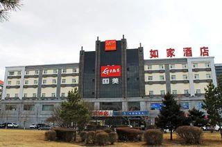 如家酒店(大庆铁人广场店)
