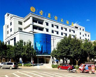 古月村大酒店