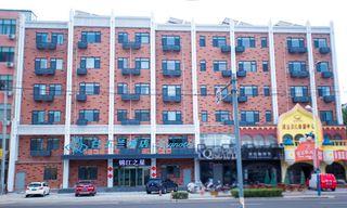 白玉兰酒店(胶州广州南路店)