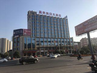 瑞昌晶桥假日大酒店