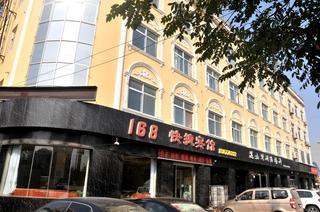 168快捷宾馆