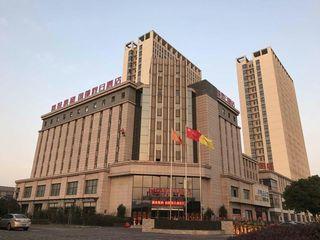 国都假日酒店(常武路店)(原宜必思酒店)