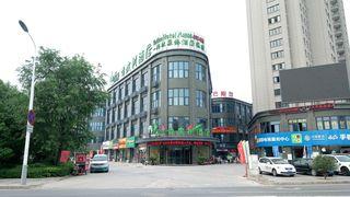 青皮树酒店(八一西路店)