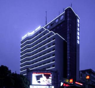 桔子水晶酒店(吴江中山北路店)