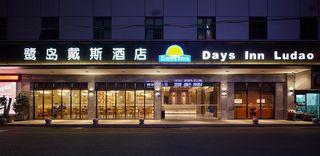 厦门鹭岛戴斯酒店(中山路故宫店)