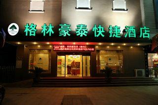 格林豪泰快捷酒店(宜兴张渚店)