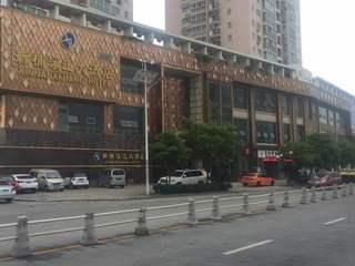 新楠溪江大酒店