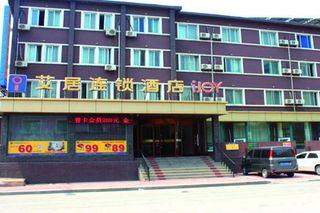 艾居金洋连锁酒店(大石桥火车站南店)