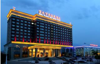 百大万美温泉酒店