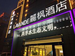麗枫酒店(宿迁泗洪中源物流城店)