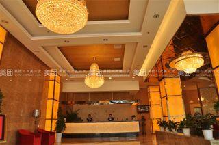 玉山豪门国际酒店