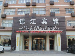 锦江商务宾馆(站前街店)