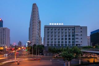 如家商旅酒店(上海天目东路宝山路地铁站店)