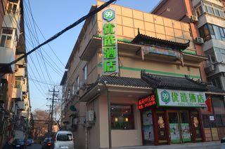 99优选酒店(北京天桥永安路店)