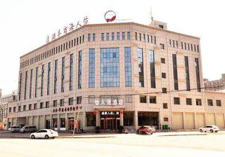 怡人海商务酒店(一店)