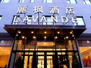麗枫酒店(哈尔滨中央大街巴洛克店)