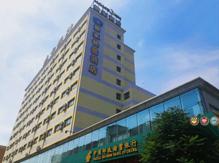 如家酒店(锦州火车站店)