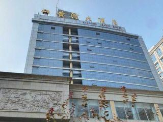 黄河大酒店