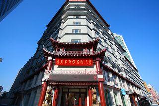 关东商务宾馆(火车站店)
