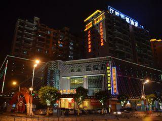 韶关江畔丽都酒店