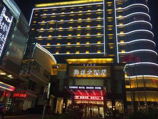 祥禾大酒店