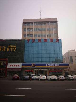 7天连锁酒店(天津长虹公园地铁站店)