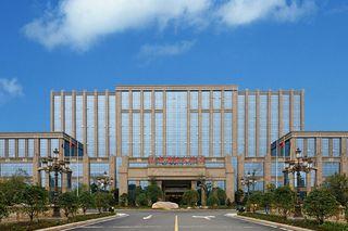当阳东方国际大酒店