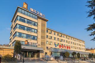 锦江之星品尚(天水经济开发区店)